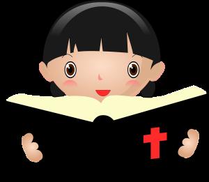 bible-study-PX P1stL